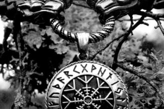 Norse rune tattoo