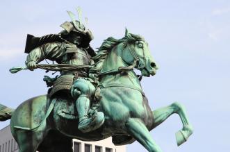Samurai Design